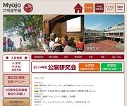 link_myojo