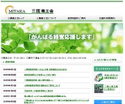 link_shoukoukai
